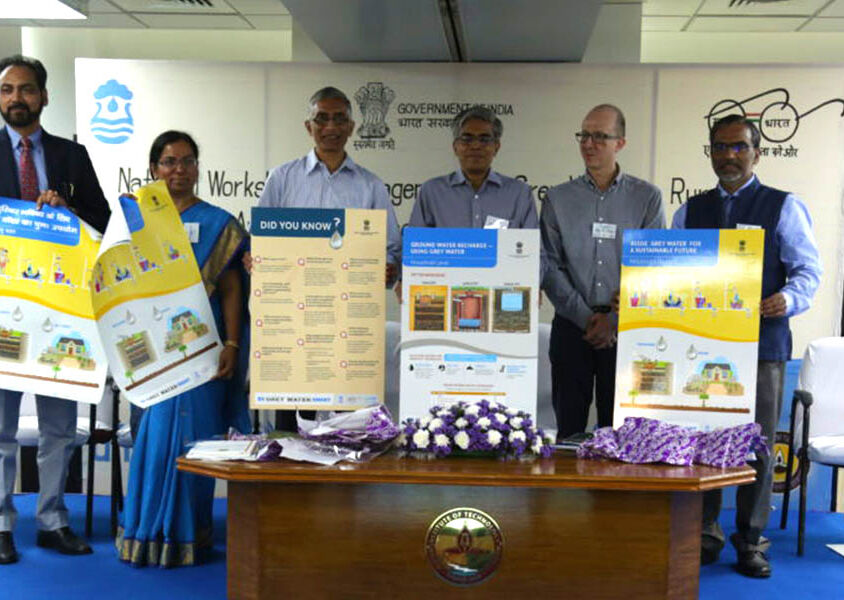 ICCW actively participates with IITM